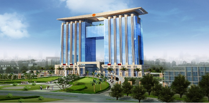 Outstanding Project - Binh Duong Administration Center